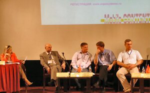 "Panel discussion ""Mobile Content Industry Development Tendencies in CIS"""